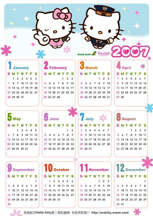 "Search Results for ""2015 Calendar Images/page/2"" – Calendar 2015"